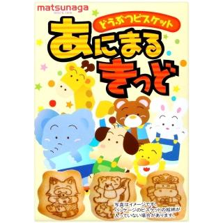 【松永製果】動物造型餅乾(35g)
