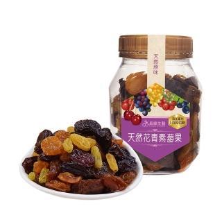 【長榮生醫】L-阿拉伯糖天然花青素莓果(三色葡萄乾*10罐)