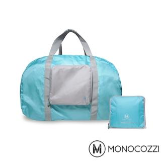 【MONOCOZZI】Lush Foldable Duffle Bag 魔術折疊購物手提肩背包(嬰兒藍)