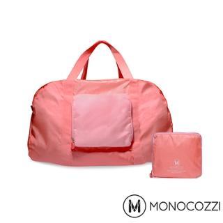 【MONOCOZZI】Lush Foldable Duffle Bag 魔術折疊購物手提肩背包(嫩粉紅)