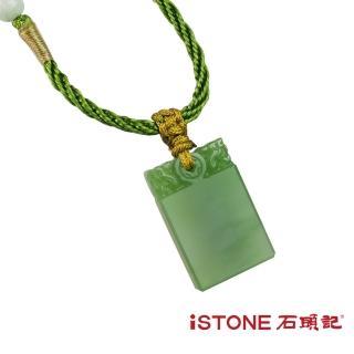【石頭記】碧玉平安玉佩項鍊(寶貝系列)