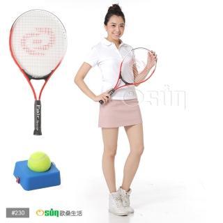 【Osun】FS-T230兒童網球拍+FS-TT600硬式網球練習台(多色可選CE185)