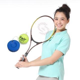 【Osun】FS-T270網球拍+FS-TT600硬式網球練習台(金紅色球拍+練習球座CE185)