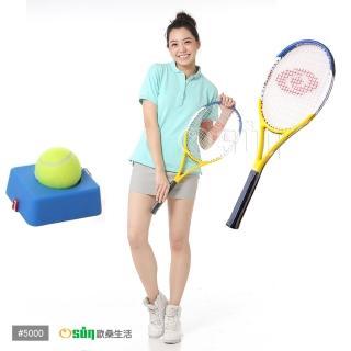 【Osun】FS-T5000C碳纖維網球拍+FS-TT600硬式網球練習台(黃白藍色款-CE185)
