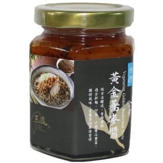 【玉民】黃金蕎麥醬(180g)