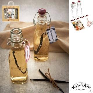 【KILNER】扣式玻璃飲料瓶禮盒(二入 0.25L)