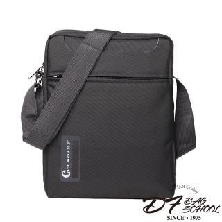 【DF BAGSCHOOL】日系型男功能尼龍款側背包(共2色)