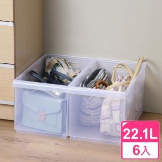 【真心良品】1號方程式隔板收納盒(6入)