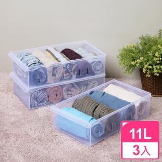 【真心良品】2號方程式隔板收納盒(3入)