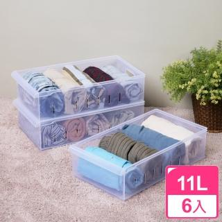 【真心良品】2號方程式隔板收納盒(6入)