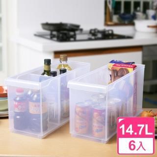 【真心良品】3號方程式隔板收納盒(6入)