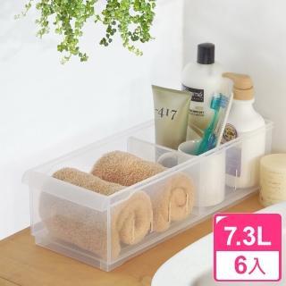 【真心良品】4號方程式隔板收納盒(6入)