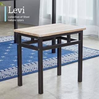 【H&D】諾維雅工業風個性鐵架椅凳/餐椅凳