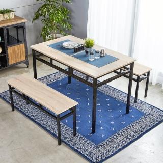 【H&D】吉榭爾工業風個性鐵架餐桌椅組(3件式)