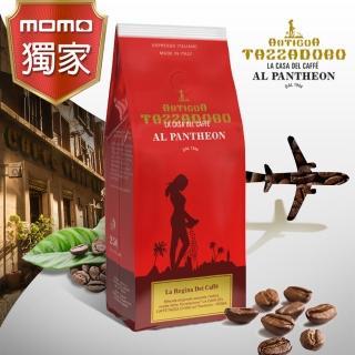 【義大利金杯咖啡】女王咖啡粉-義式咖啡機用/250GR(全羅馬最好喝的咖啡)