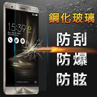 【YANG YI】揚邑 ASUS ZenFone 3 5.2吋 防爆防刮防眩弧邊 9H鋼化玻璃保護貼膜(ZE520KL)