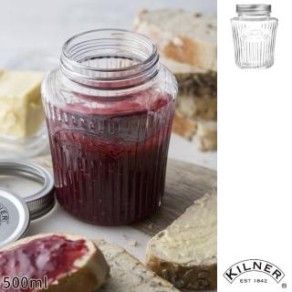 【KILNER】復古風果醬罐(0.5L)