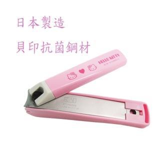 【日本KAI】貝印Hello Kitty指甲刀-S-2入