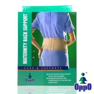 【美國OPPO護具】孕婦腰背支撐帶/托腹帶#2062(1只/盒)