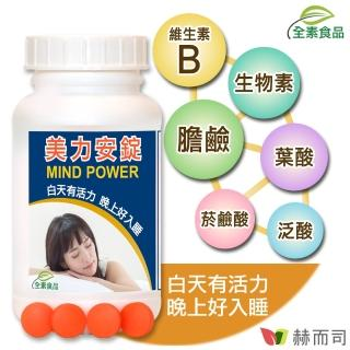 �i���ӥq�jMind Power��O�w���x�P/B�s��L�R(100��/��)
