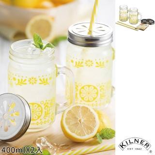 【KILNER】把手玻璃杯禮盒/檸檬款(二入 400ml)