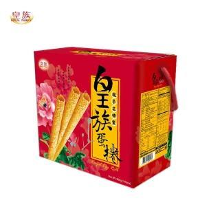 【皇族】手工特製蛋捲(原味蛋捲禮盒)