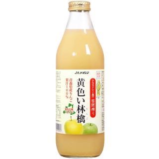 【青森農協】希望金黃蘋果汁(1000ml)