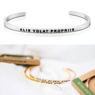 【MANTRABAND】美國悄悄話手環 ALIS VOLAT PROPRIIS 振翅飛翔 銀色手環 拉丁文版(悄悄話手環)