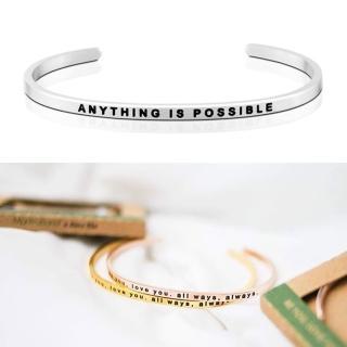 【MANTRABAND】美國悄悄話手環 ANYTHING IS POSSIBLE成就不可能的任務 銀色(悄悄話手環)