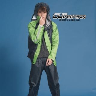 【OutPerform雨衣】頂峰360度全方位背包兩截式雨衣-黑藍/雷霆綠(機車雨衣、戶外雨衣)