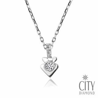 【City Diamond引雅】『方鑽吉他』17分鑽石項鍊(跳躍音符系列)