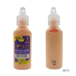 【BabyTiger虎兒寶】愛玩色 兒童無毒彩繪玻璃貼- 彩膠筆 22 ML - 色號 15 單支(台灣製)