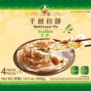 【鮮食家任選799】田家拉餅 千層香蔥拉餅(120g*4入/盒)
