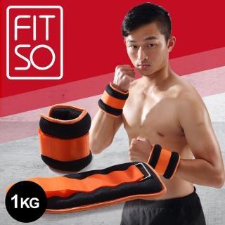 【FIT SO】NS1手腕沙包加重器1kg(-黑橘)