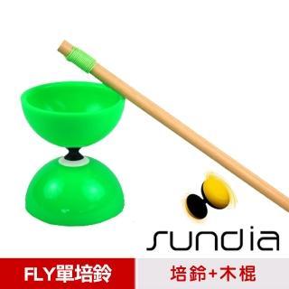 【三鈴SUNDIA】台灣製造FLY長軸培鈴扯鈴-附木棍、扯鈴專用繩(綠色)