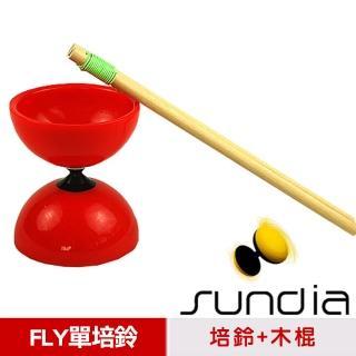 【三鈴SUNDIA】台灣製造FLY長軸培鈴扯鈴-附木棍、扯鈴專用繩(紅色)