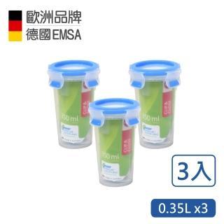 【德國EMSA】專利上蓋無縫3D保鮮盒德國原裝進口-PP材質 保固30年(0.35Lx3 隨身保鮮杯)