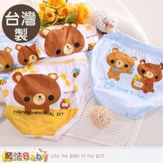 【魔法Baby】男童內褲 台灣製天空熊授權正版三角內褲 四件一組(k50173)