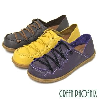 【GREEN PHOENIX 女鞋】飽和色彩鬆緊線兩穿手縫全真皮平底懶人鞋(咖啡色)