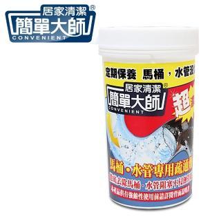 簡單大師管路清潔除臭疏通劑