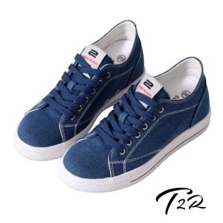 【韓國T2R】百搭帆布隱形氣墊增高鞋 7CM 丹寧藍(5600-0257)