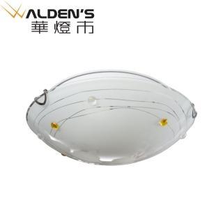 【華燈市】浴廁陽台2燈吸頂燈(房間燈/玄關燈/造型燈飾燈具)