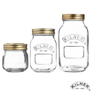 【KILNER】經典款貯存罐套組