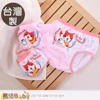 【魔法Baby】女童內褲 台灣製妖怪手錶正版純棉三角內褲 四件一組(k50213)