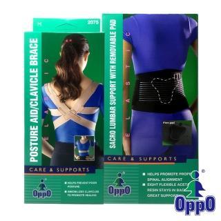 【美國OPPO護具】上班族-駝背姿勢輔助矯正帶+T型墊片護腰帶/護腰(2件/組)