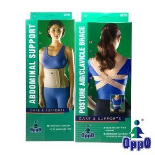 【美國OPPO護具】辦公室OL-駝背姿勢輔助矯正帶+透氣泡棉束腹帶(2件/組)