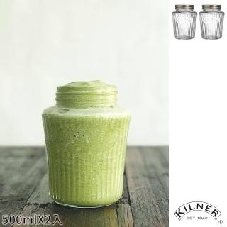 【KILNER】復古風果醬罐0.5L(二入組)