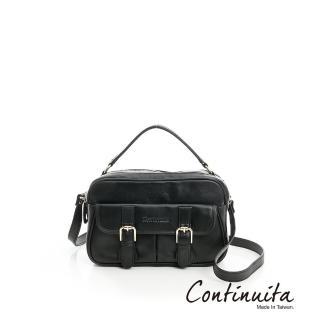 【Continuita 康緹尼】多用翻蓋小書包(黑色)