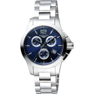 【LONGINES】浪琴 Conquest 征服者300米潛水計時腕錶-藍/36mm(L33794966)