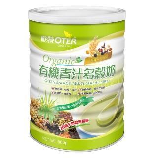【歐特】有機青汁多穀奶(800g / 罐裝)